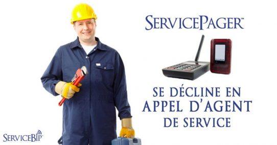 ServicePager™ se décline en appel agent de service