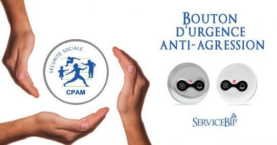 Un bouton d'urgence pour réduire les incivilités à la CPAM
