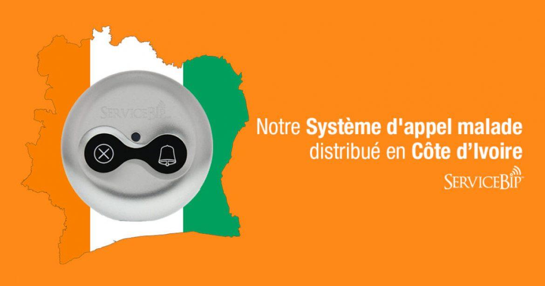 Notre système d'appel malade distribué en Côte d'Ivoire